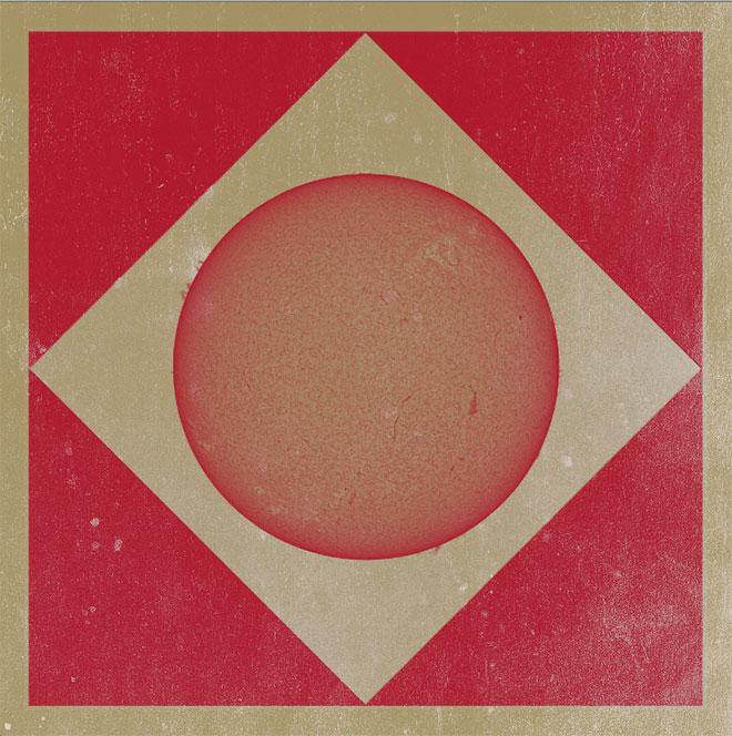 Sunn_Ulver_Terrestrials_cover