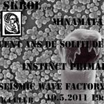 skrol_reunion_s