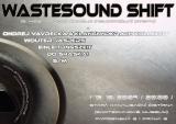 Wstesound Shift