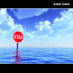 andone_stop1