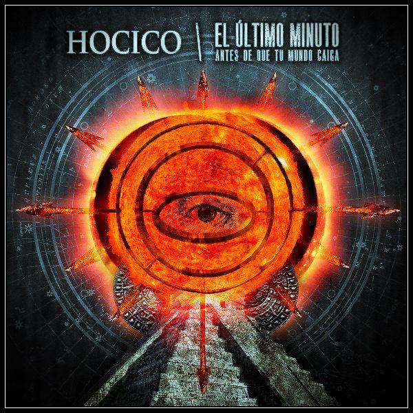 hocico_el_ultimo_minuto_new