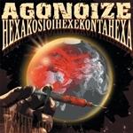 agonoize_-_hexa