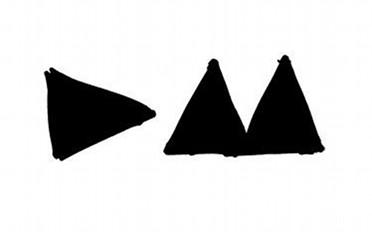 depeche-mode-2013-logo