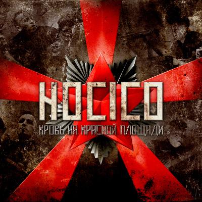 hocico_blood