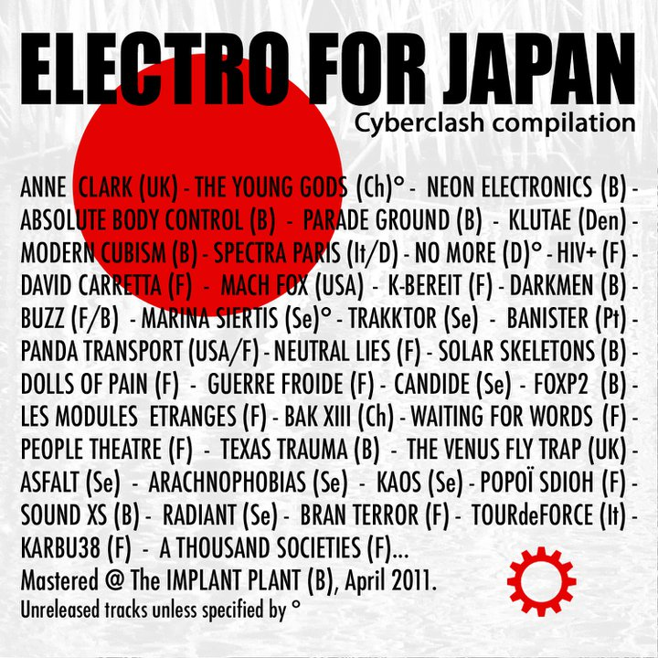 ELECTRO_FOR_JAPAN_2011