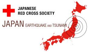 Japanese_Red_Cross